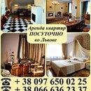 RentandStay Lviv