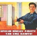 Dimitriy Frish