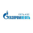 Сеть АЗС «Газпромнефть»