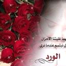 Ahmad SFGVBBH