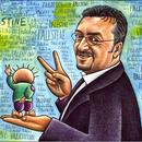 Haitham Sabbah