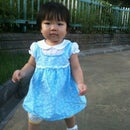 Inseong Ha