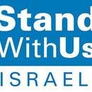 StandWithUs Israel