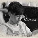 Horison Prawira