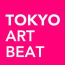 Tokyo Art Beat (JP)