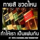 Tu@ng Phisaiphan