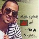Salem Al