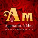 Ароматный Мир (СПб)