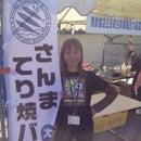 Michiko Kinno