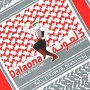 Dal3ona Dalaona Lebanese Grills & Pastries