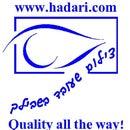 Israel Hadari