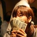 sayoko nagashima