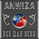 datuk anwiza asbach