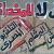 عمرو عمران
