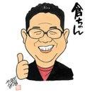 Kiyohiko Kuramata