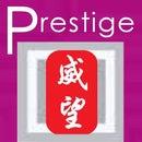 Prestige Printing
