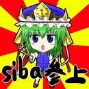 siba018
