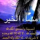 Fahad Kuwaity