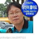 Pisa Jung Ho Young