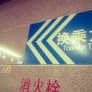Ye Zhenrong