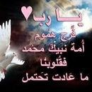 Zainab Zuba
