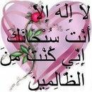 Marwa Ismail Alseddig