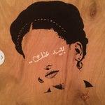 Amani Al Salem