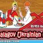 芭樂狗 Mr.Balagov Ukrainian Cafe