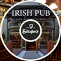 Gallaghers Irish Pub