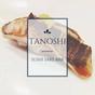 Tanoshi Sushi