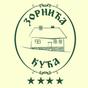 Zornića kuća - Zornića House
