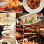 Cafe Gabbiano