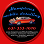 Long Island NY Hamptons Mobile Auto Detailing and Car Wash