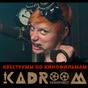 Квест-комнаты Kadroom