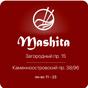 Mashita