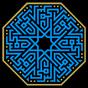 Al Barmaki