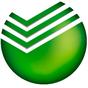 Сбербанк (ВВБ) /Sberbank (VVB)