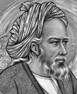 Image result for omar khayyam quotes